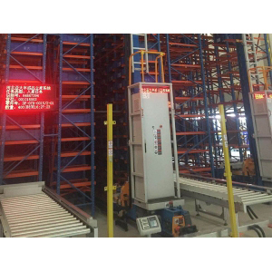 倉庫自動化
