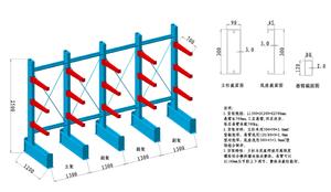 鋁型材存放架
